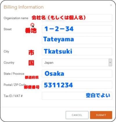 billing infomation