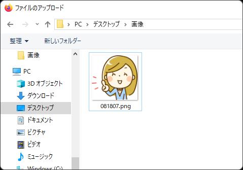 パソコン内の画像