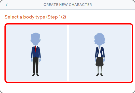 「Create new character」性別選択画面