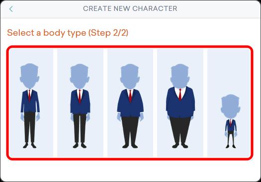 体型選択画面