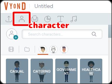 「Character」アイコン